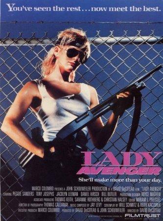 Lady Avenger (1988)