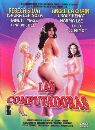 Las computadoras (1982)