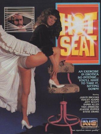 Hot Seat (1986)