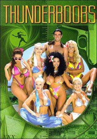 Thunderboobs (1993)