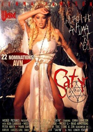 Satyr (1997)