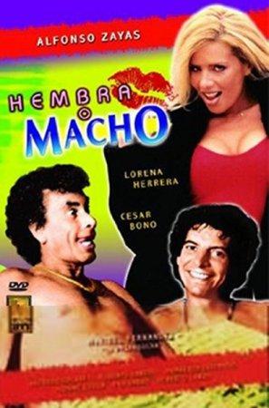 Hembra o macho (1991)