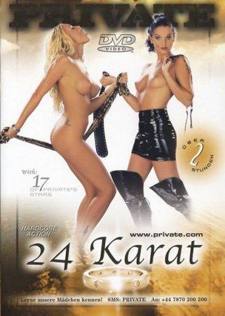 Private Best Of Year 2002 - 24 Karat