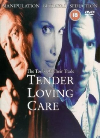 Tender Loving Care (1996)