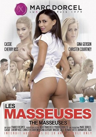 The Masseuses (SOFTCORE VERSION / 2017)