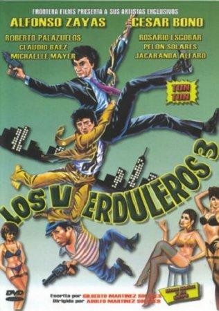 Los verduleros 3 (1992)