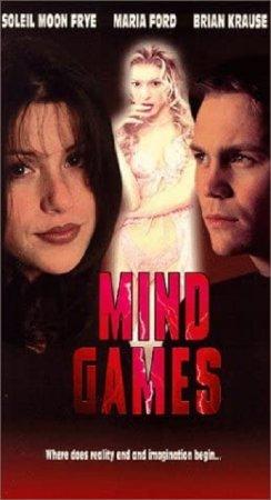 Mind Games (1996)