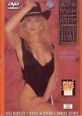 The Wild Wild Chest (1990)