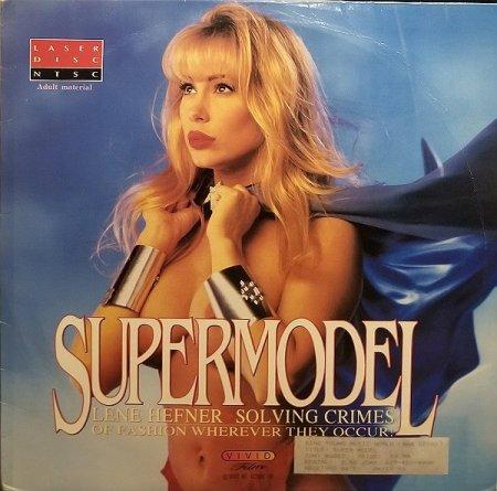 Supermodel (1994)