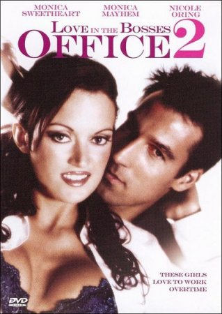 Love In The Bosses Office 2 (2007)
