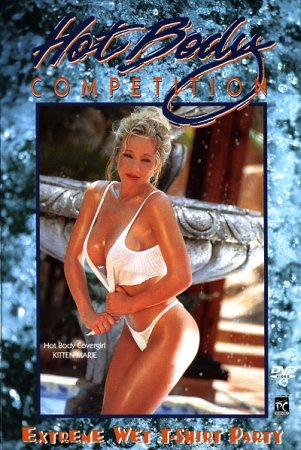 Hot Body: Extreme Wet T-Shirt Party (1999)