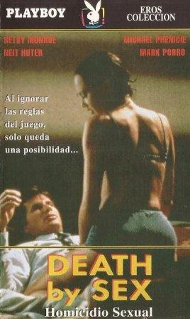 Gentleman's Bet (1995)