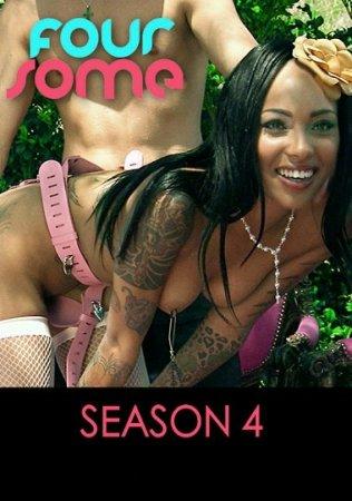 Foursome (Season 4 / 2010)