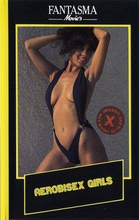 Aerobisex Girls (1983)