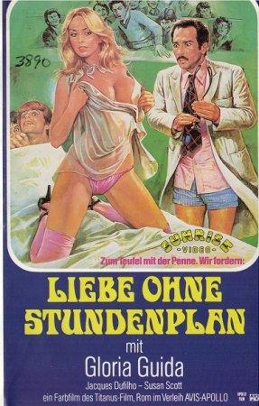 Il medico... La studentessa (1976)