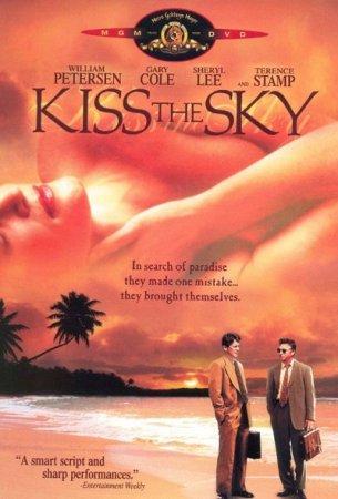 Kiss the Sky (1998)