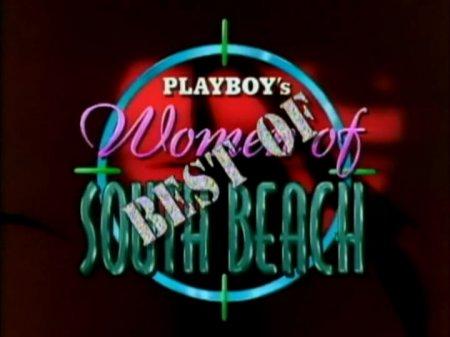 Women of South Beach: Best off (1996)