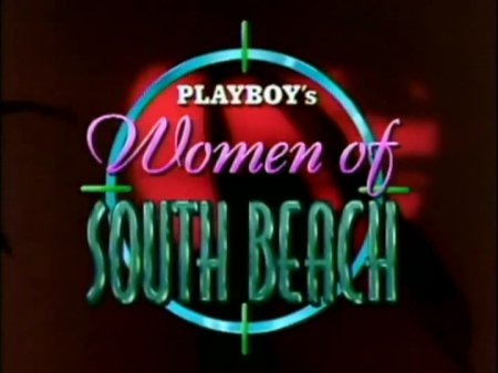 Women of South Beach: Resorts (1996)