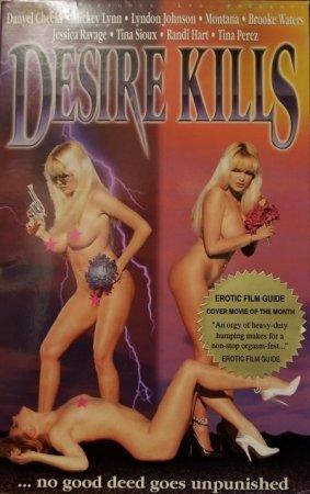 Desire Kills (1996)