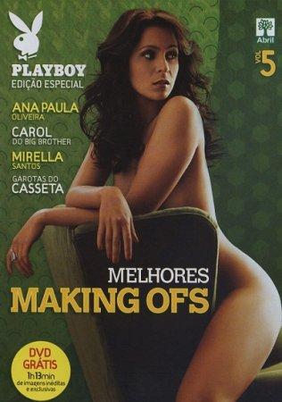 Playboy: Melhores Making Ofs 5 (2007)