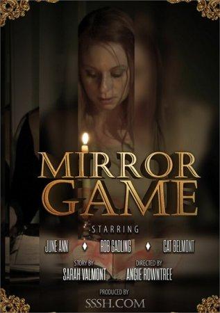 Mirror Game (2020)