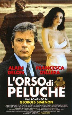L'Orso Di Peluche (1994)