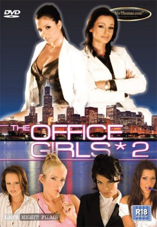 The Office Girls 2 (2008)