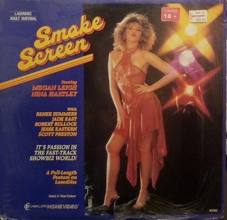 Smoke Screen (1990)