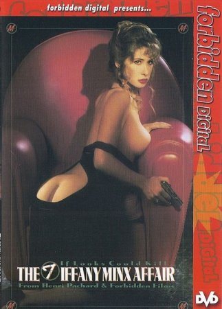 The Tiffany Minx Affair (1992)