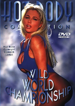 Hot Body Competition: World Championship (1996)