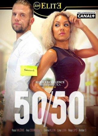 50/50 (2020)