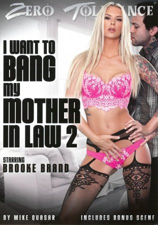Banging My Mother In Law 2 (SOFTCORE VERSION / 2016)