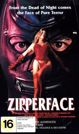 Zipperface (1992)