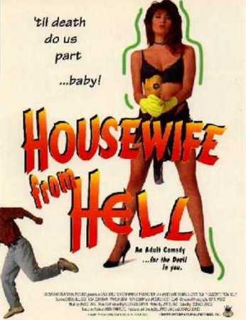 Housewife from Hell (1993)