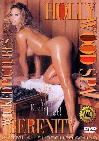Hollywood Spa (1996)