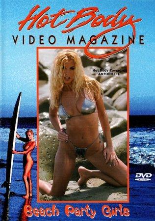 Hot Body Video Magazine: Beach Party Girls (2000)