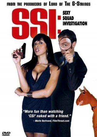 SSI: Sex Squad Investigation (2006) Uncut Version