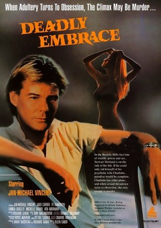 Deadly Embrace (1989)