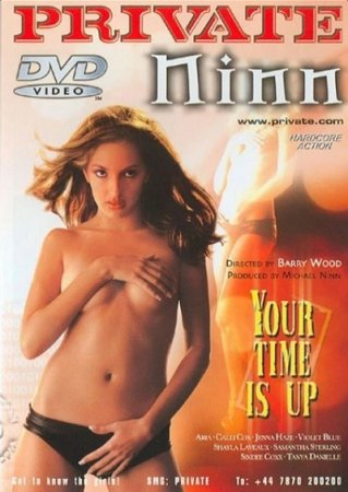 Private Ninn 3: Your Time is Up (2002)